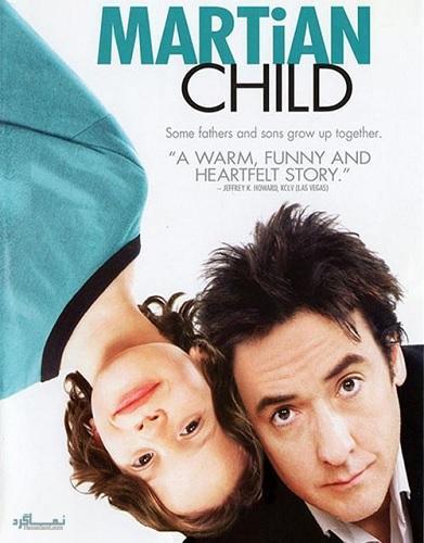دانلود رایگان دوبله فارسی فیلم کمدی Martian Child 2007