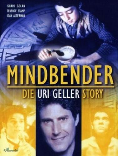 دانلود رایگان دوبله فارسی فیلم سینمایی Mindbender 1996