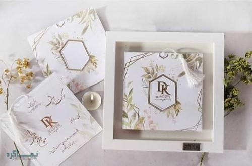 مدل کارت های عروسی شیک زیبا