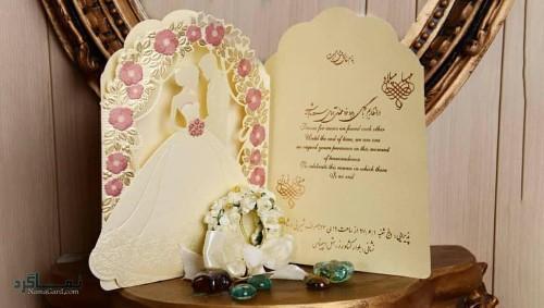 مدل کارت های عروسی شیک متفاوت