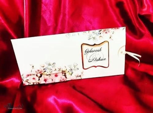 مدل کارت های عروسی شیک و جذاب
