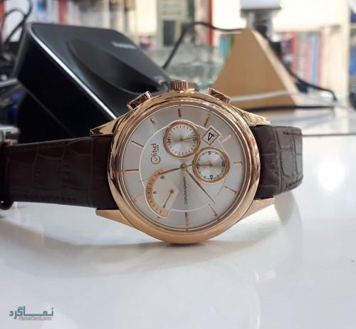 مدل ساعت های لاکچری جدید2020