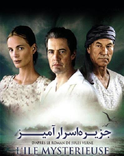 دانلود رایگان دوبله فارسی فیلم اکشن Mysterious Island 2005