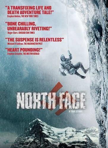 دانلود رایگان دوبله فارسی فیلم تاریخی North Face 2008