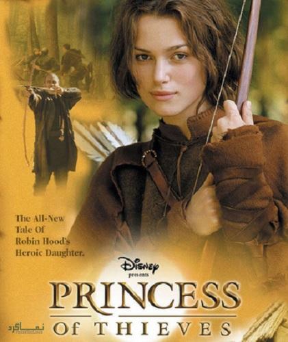 دانلود رایگان دوبله فارسی فیلم Princess of Thieves 2001
