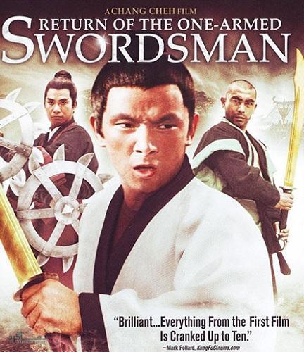 دوبله فارسی فیلم Return of the One-Armed Swordsman 1969