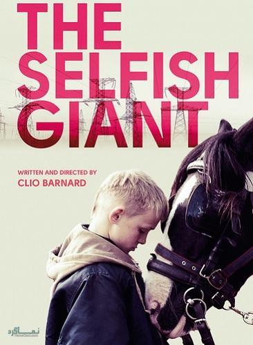 دانلود رایگان دوبله فارسی فیلم درام The Selfish Giant 2013