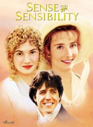 دانلود رایگان دوبله فارسی فیلم Sense and Sensibility 1995