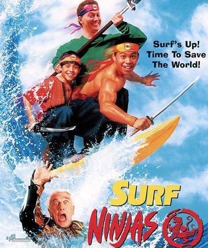دانلود رایگان دوبله فارسی فیلم کمدی Surf Ninjas 1993