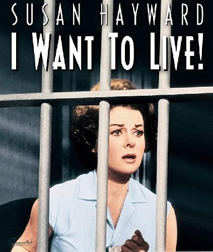 دانلود رایگان دوبله فارسی فیلم نوستالژیک I Want to Live 1958