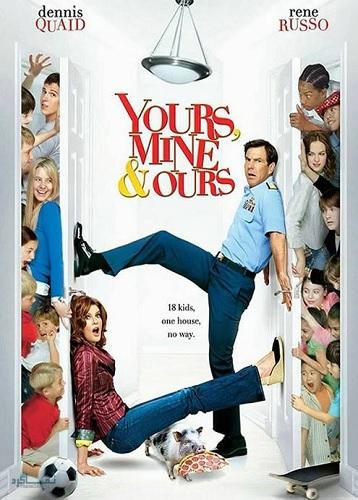 دانلود رایگان دوبله فارسی فیلم Yours Mine and Ours 2005