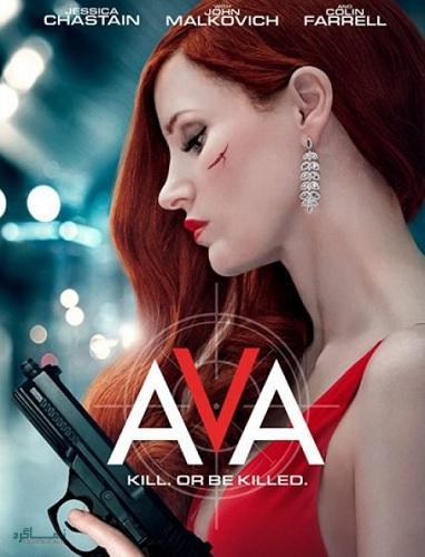 دانلود رایگان دوبله فارسی فیلم اکشن ایوا Ava 2020 BluRay