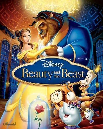 دانلود رایگان دوبله فارسی فیلم Beauty and the Beast 2017