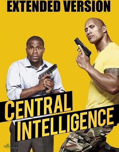 دانلود رایگان دوبله فارسی فیلم اکشن Central Intelligence 2016