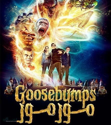 دانلود رایگان دوبله فارسی فیلم مور مور Goosebumps 2015