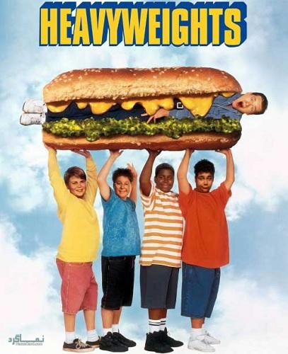 دانلود رایگان دوبله فارسی فیلم کمدی Heavy Weights 1995