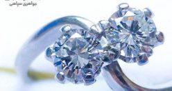 جدیدترین مدل جواهرات بچه گانه + انواع طلا و زیورالات شیک جذاب