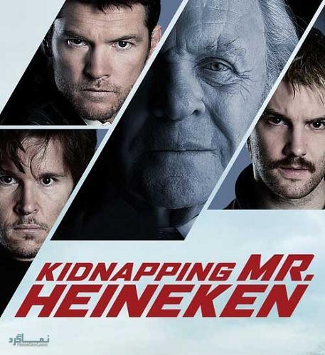 دانلود رایگان دوبله فارسی فیلم Kidnapping Mr Heineken 2015