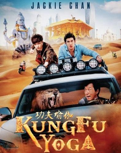 دانلود رایگان دوبله فارسی فیلم کمدی Kung Fu Yoga 2017