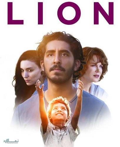 دانلود رایگان دوبله فارسی فیلم زندگینامه شیر Lion 2016