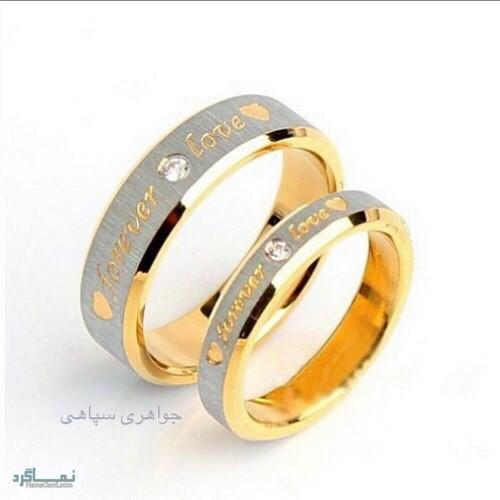 طلا و جواهر زیبا شیک