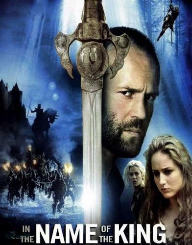 دانلود رایگان دوبله فارسی فیلم In the Name of the King 2006