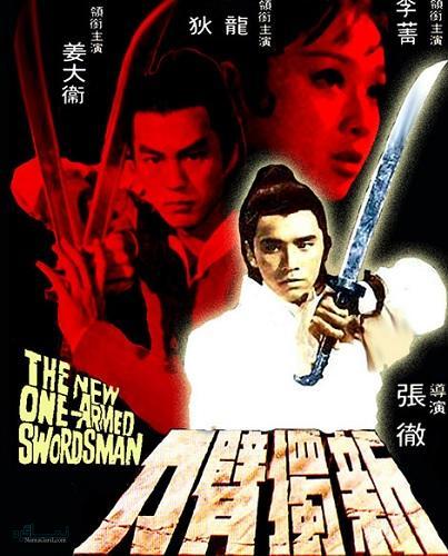 دانلود دوبله فارسی فیلم The New One-Armed Swordsman 1971