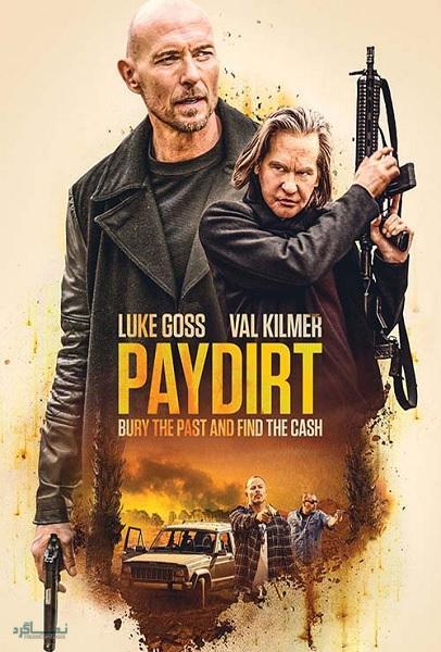 دانلود رایگان دوبله فارسی فیلم جنایی منفعت Paydirt 2020