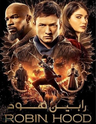 دانلود رایگان دوبله فارسی فیلم Robin Hood, The true Story 2015