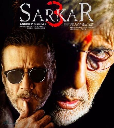دانلود رایگان دوبله فارسی فیلم هندی سرکار Sarkar 2005