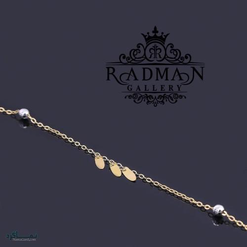 شیک ترین طلا و جواهر جدید