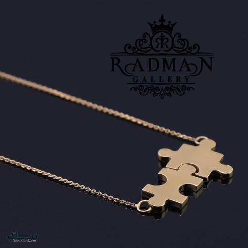 شیک ترین جواهرات زنانه
