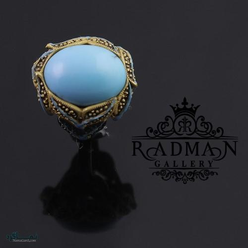 شیک ترین جواهر باکلاس