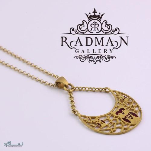 شیک ترین جواهر روز باکلاس