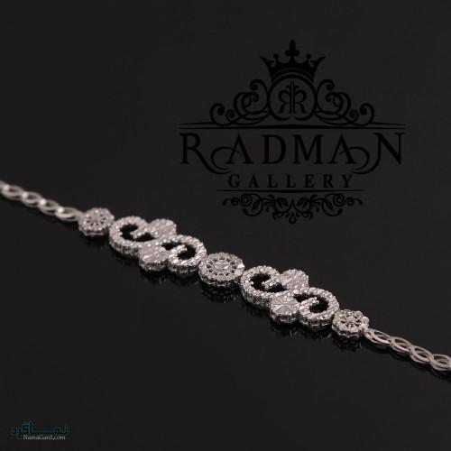 شیک ترین سرویس جواهر قشنگ