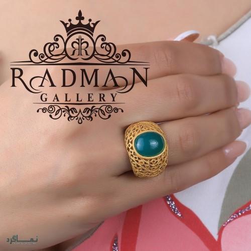 شیک ترین مدل طلا و جواهرات