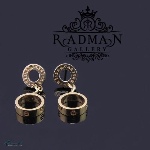 شیک ترین جواهرات سال