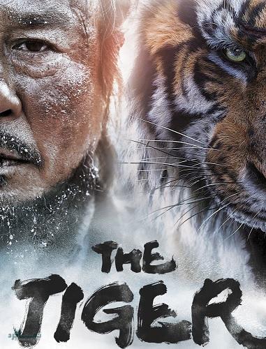 دانلود دوبله فارسی فیلم The Tiger: An Old Hunter's Tale 2015
