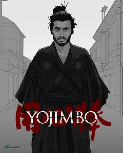 دانلود رایگان دوبله فارسی فیلم سینمایی یوجیمبو Yojimbo 1961