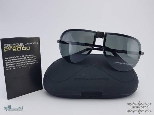 زیباترین عینک های افتابی باکلاس