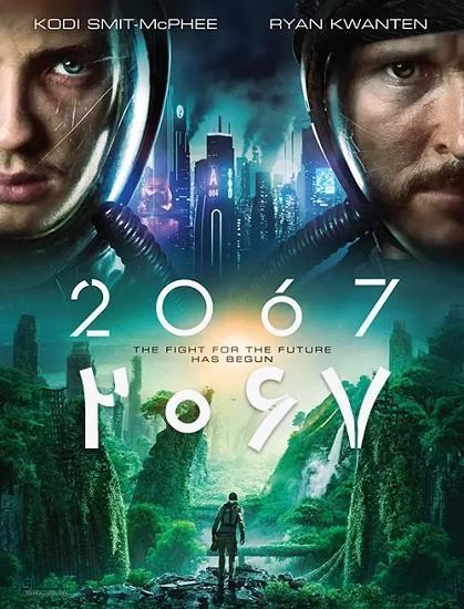 دانلود رایگان دوبله فارسی فیلم علمی تخیلی 2020 2067
