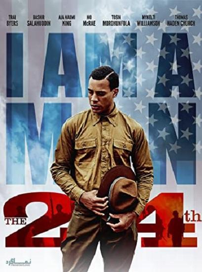 دانلود رایگان فیلم خارجی بیست و چهارم The 24th 2020 BluRay