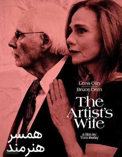 دانلود رایگان فیلم همسر هنرمند The Artist's Wife 2019