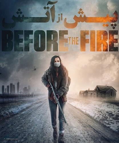 دانلود رایگان فیلم هیجان انگیز پیش از آتش Before the Fire 2020