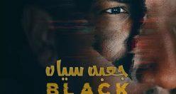 دانلود رایگان فیلم ترسناک جعبه سیاه Black Box 2020 BluRay