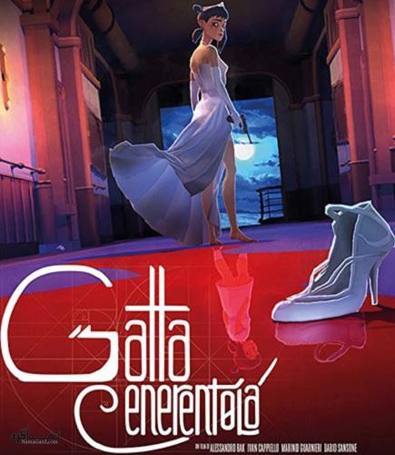 دانلود رایگان انیمیشن گربه سیندرلا Cinderella the Cat 2017