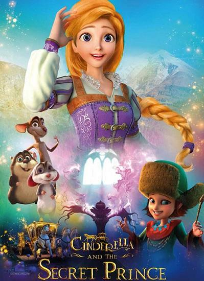دوبله فارسی انیمیشن Cinderella and the Secret Prince 2018