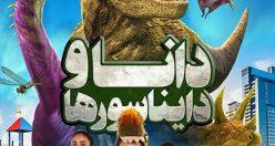 دانلود رایگان دوبله فارسی فیلم Dino Dana: The Movie 2020