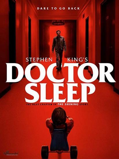 دانلود رایگان دوبله فارسی فیلم دکتر اسلیپ Doctor Sleep 2019