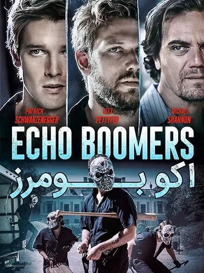 دانلود رایگان فیلم اکو بومرز Echo Boomers 2020 با زیرنویس فارسی